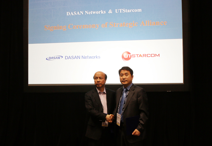 DASAN Networks Announces Plans for Partnership with UTStarcom